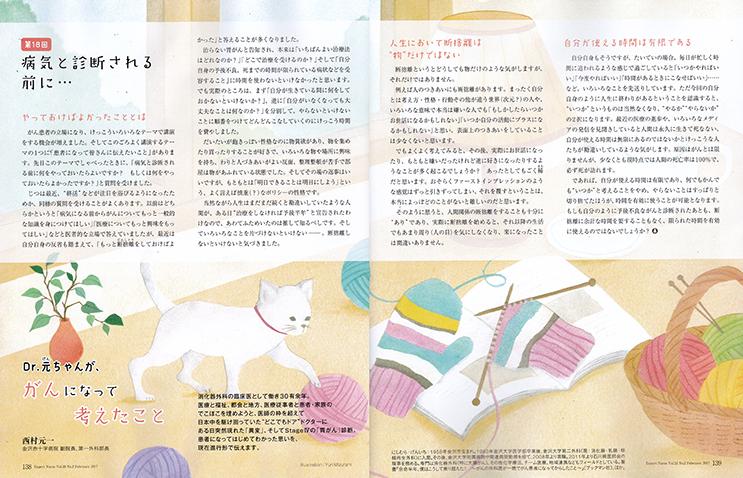 dr.gen_02 のコピー