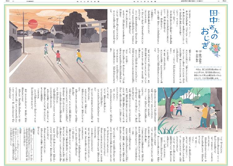 小二(22)/小二(22)